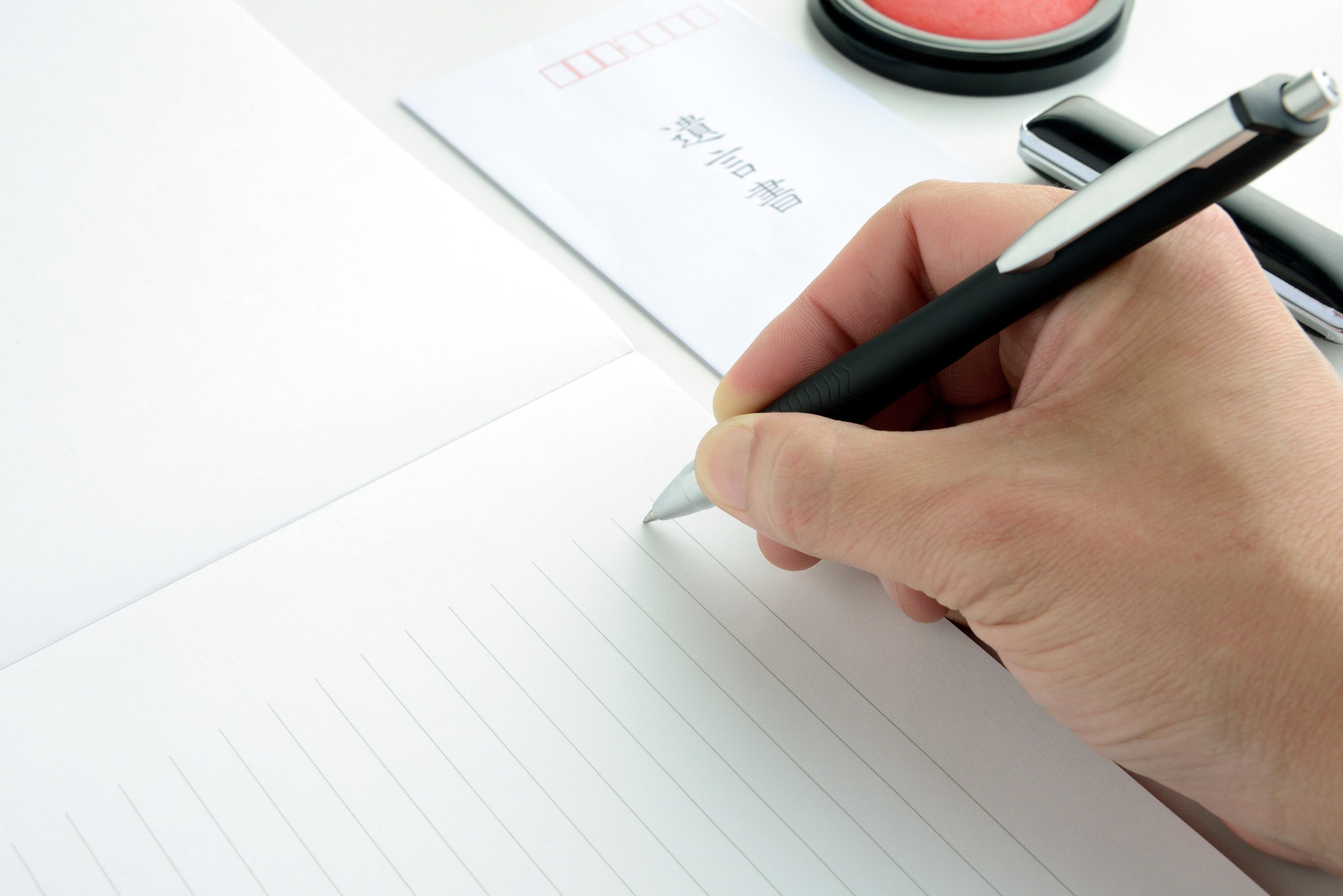 続・自筆証書遺言の方式緩和と保管制度の新設について